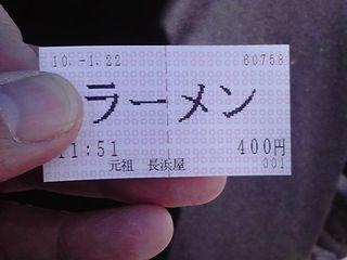 2010012211520000.jpg