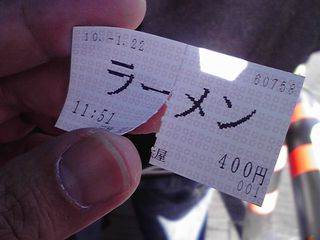 2010012211520001.jpg