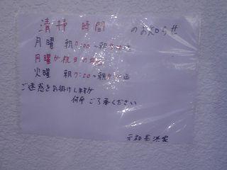 2010012212080000.jpg