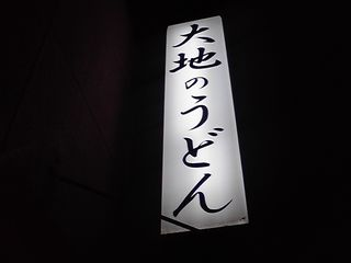 2010012319490000.jpg