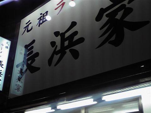 2010021919290000.jpg