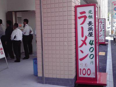 2010051412140000.jpg