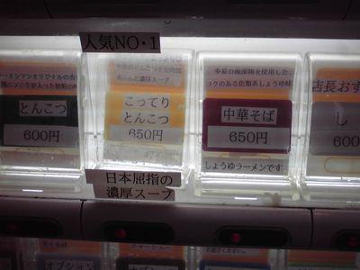 2010080211040000.jpg