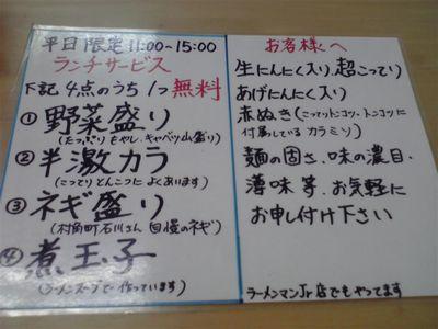 2010080211050000.jpg