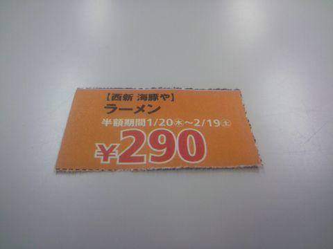 2011021912230000.jpg
