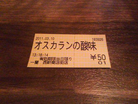 2011031013230001.jpg