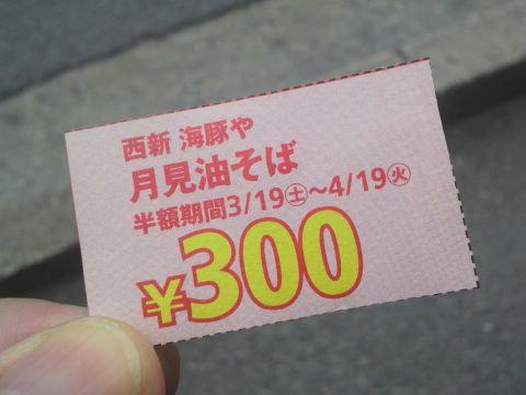 2011032813170000.jpg