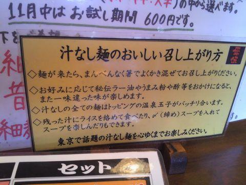 2011040912570002.jpg