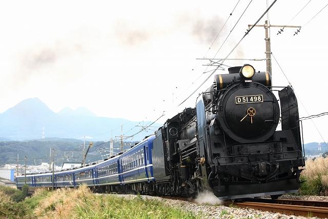 渋川インカーブ