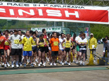 050720marathon2.jpg