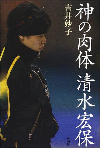 060214shimizu.jpg