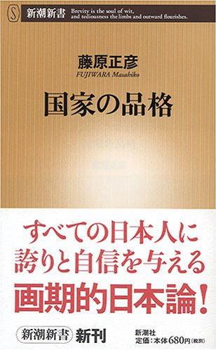 060519book1.jpg
