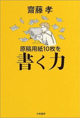 060527book.jpg
