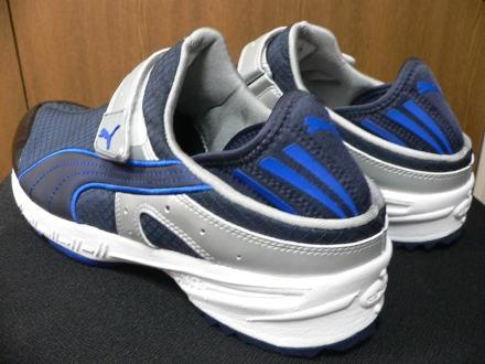 060709shoes.jpg