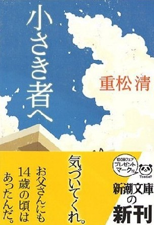 060722book.jpg
