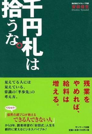 070218book.jpg