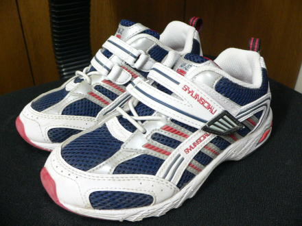 071020shoes1.jpg