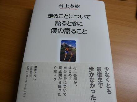 071101book.jpg