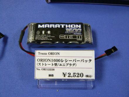 080112kyoshofair4.jpg