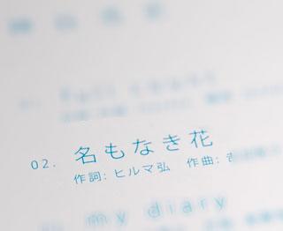 090818_2.jpg