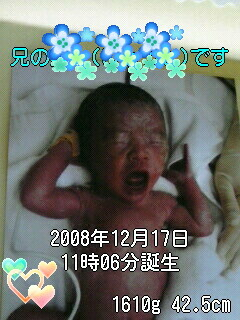 20090603204432.jpg