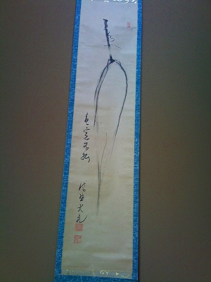 お稽古1220 (3)