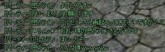 rohan0228214218437.jpg