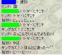 20060416060913.jpg