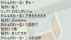 20060529172516.jpg