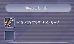 20060529172710.jpg