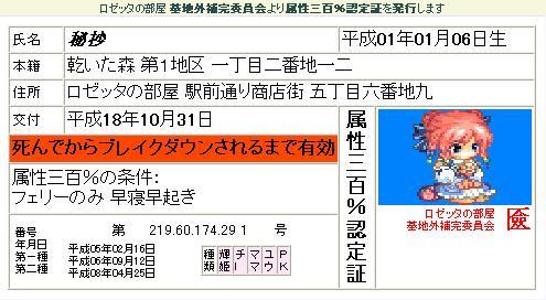 20061031200321.jpg