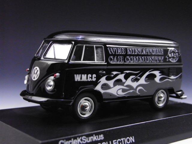 W.M.C.C