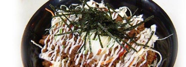 ピリマヨ丼