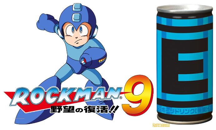 080819_ロックマン E缶