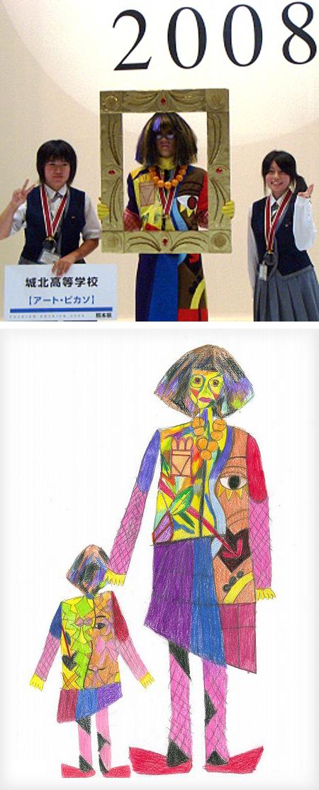080826_ファッション甲子園 アートピカソ