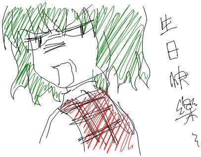 Yuuka.jpg