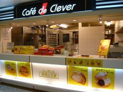 大阪・Cafe de Clever1