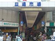 北九州・小倉の散策4
