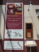 北九州・門司港レトロの散策12