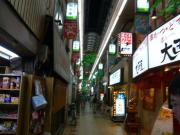 広島から大阪への移動9