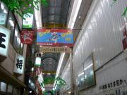 広島から大阪への移動8