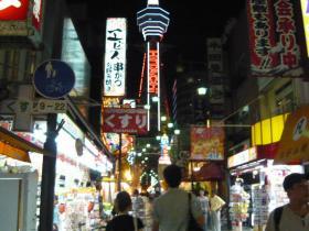 広島から大阪への移動5