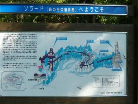 大阪・万博記念公園3