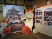 彦根城の散策10