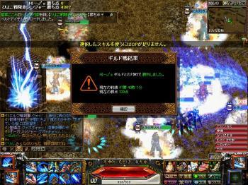 gv20090714-END.jpg