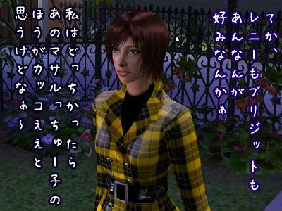 K-2008081502.jpg