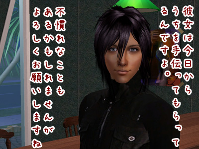K-2008090407.jpg