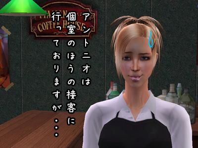 K-2008090816.jpg