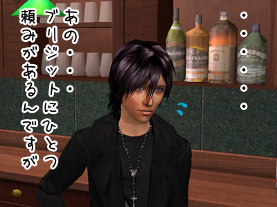 K-20081007103.jpg