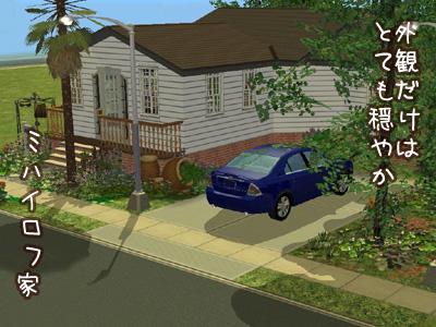 K-20081013001.jpg